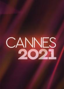 Объявлены победители 74-го Каннского кинофестиваля
