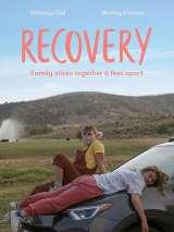 Эвакуация / Recovery