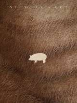 Свинья / Pig