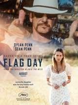 День флага / Flag Day