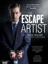 Мастер побега / The Escape Artist