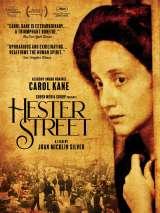 Хестер Стрит / Hester Street