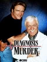Диагноз: Убийство / Diagnosis Murder