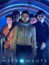 Астронавты / The Astronauts