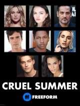Жестокое лето / Cruel Summer