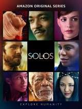 Одиночества / Solos