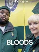 Кровные / Bloods