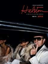 Холстон / Halston
