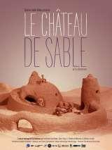 Замок на песке / Le château de sable