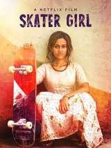 Скейтбордистка / Skater Girl