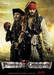 """Рецензия к фильму """"Пираты Карибского моря 4: На странных берегах"""". Ни фута под килем"""