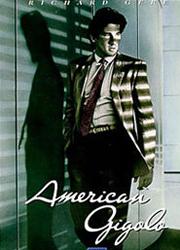 """""""Американский жиголо"""" будет адаптирован для ТВ"""