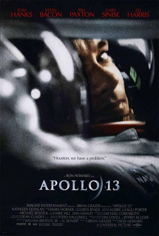 Постер #5594 к фильму