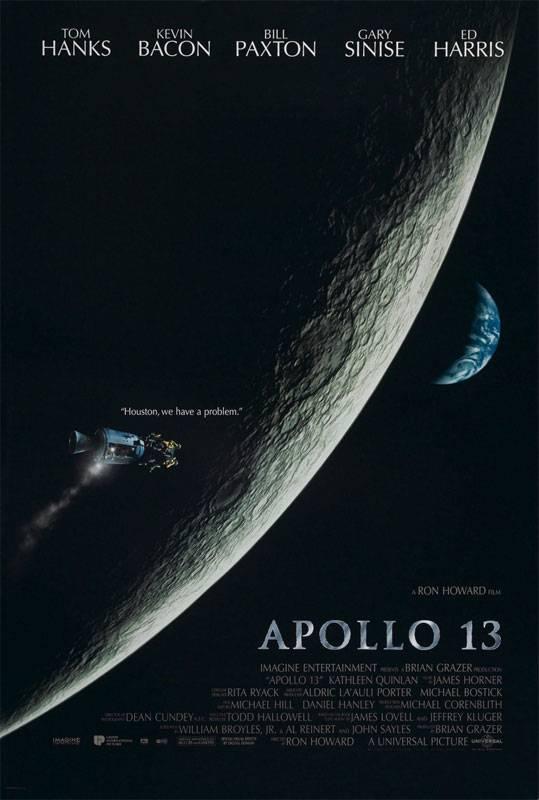 Постер #5595 к фильму