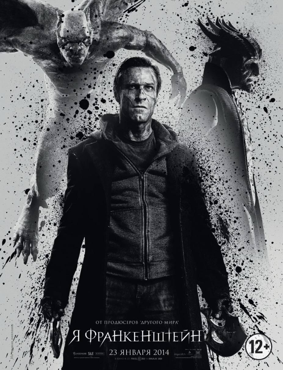 https://www.kinonews.ru/insimgs/poster/poster38084_1.jpg