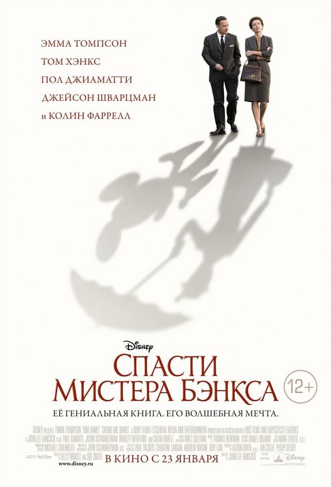 https://www.kinonews.ru/insimgs/poster/poster38485_1.jpg