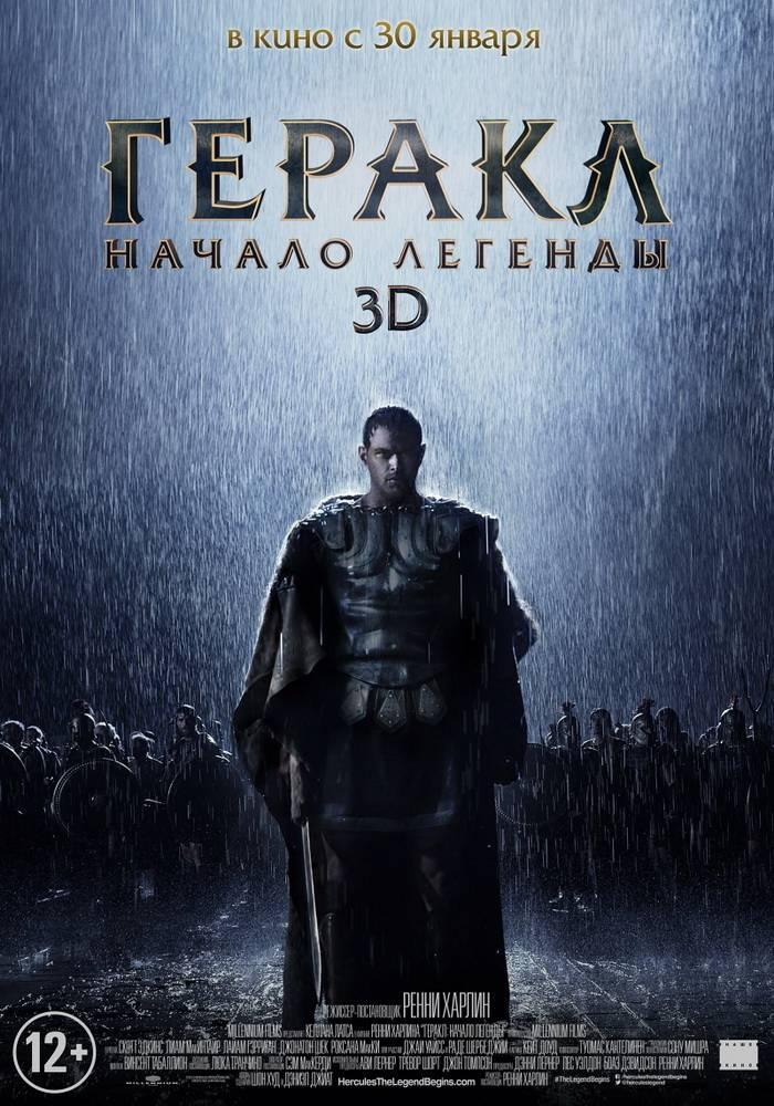 https://www.kinonews.ru/insimgs/poster/poster39070_1.jpg