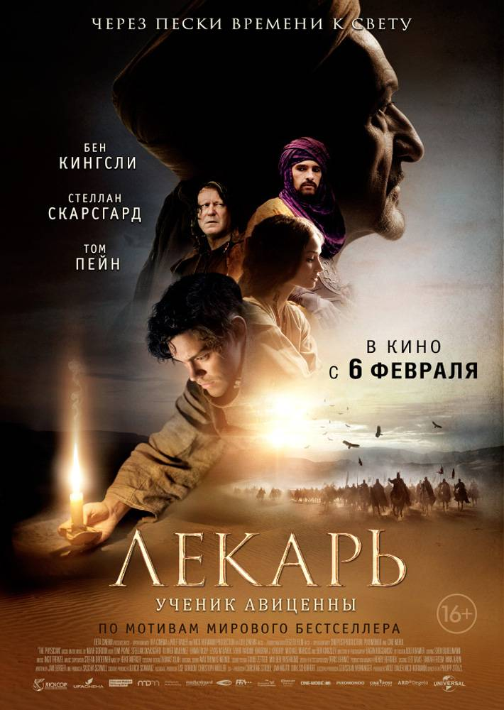 https://www.kinonews.ru/insimgs/poster/poster39381_1.jpg