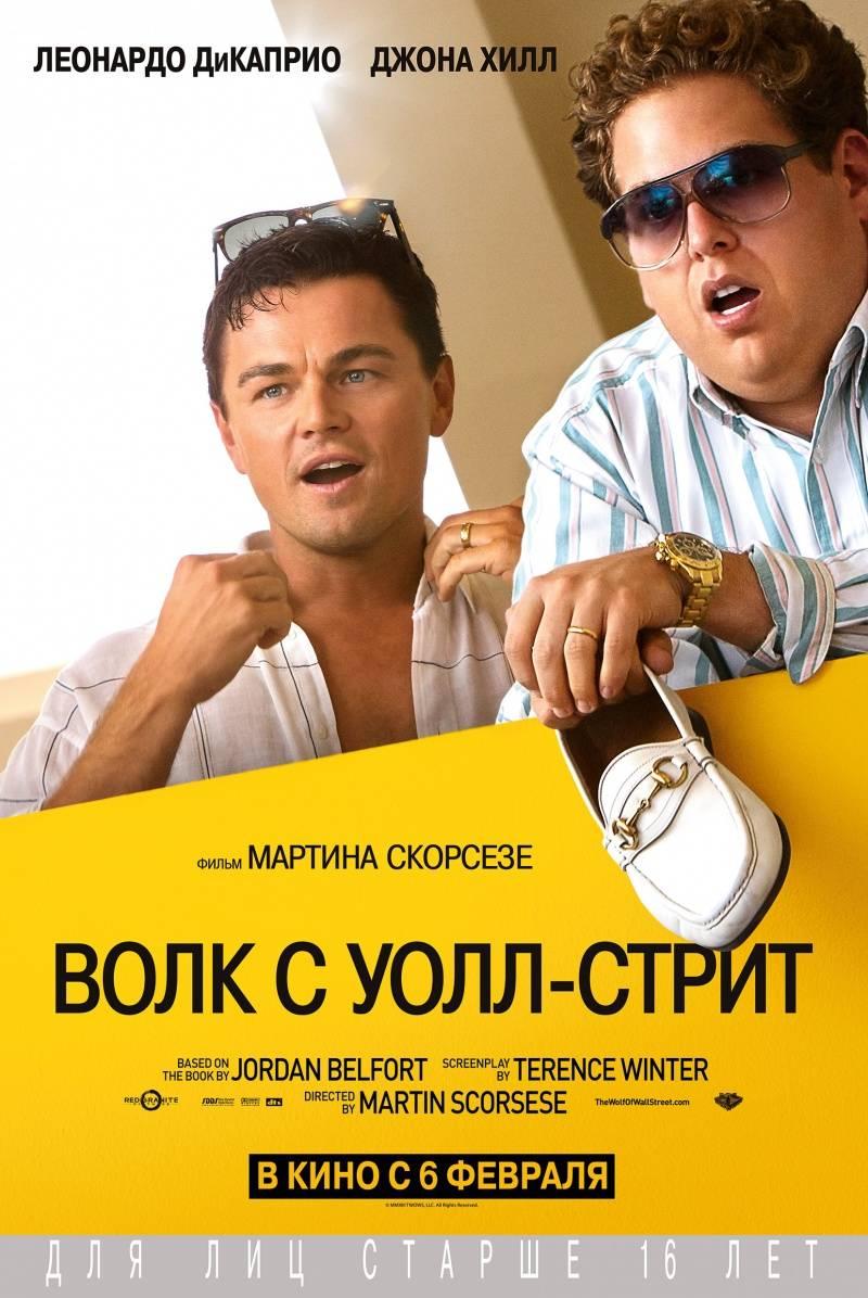 https://www.kinonews.ru/insimgs/poster/poster39569_1.jpg
