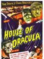 Дом Дракулы / House of Dracula