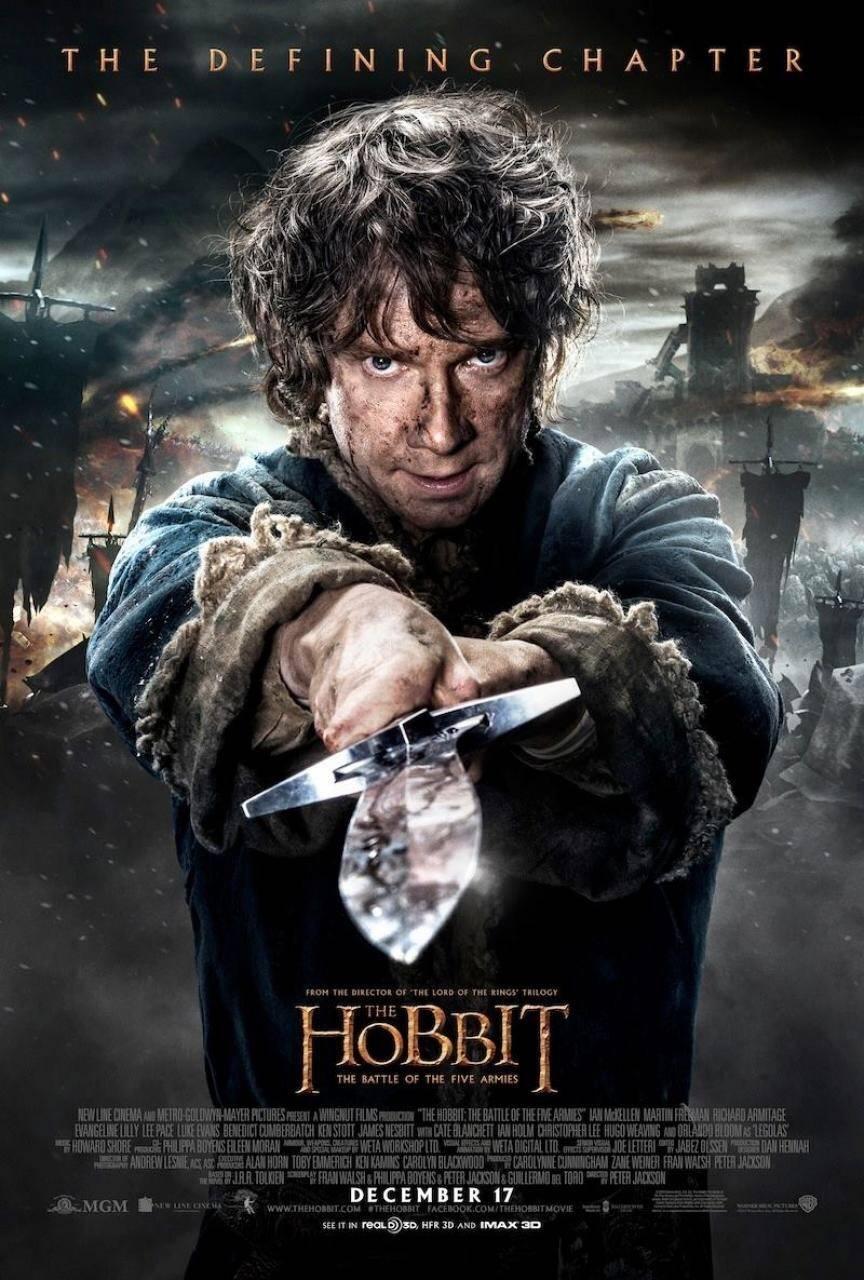 "Постер #93724 к фильму """"Хоббит 3: Битва пяти воинств"" / The Hobbit: The Battle of the Five Armies"""