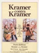 "Постер к фильму ""Крамер против Крамера"""