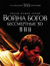 Война Богов: Бессмертные / Immortals