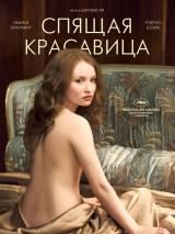 """Постер к фильму """"Спящая красавица"""""""