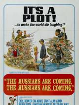 Русские идут / The Russians Are Coming the Russians Are Coming