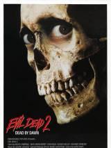 """Постер к фильму """"Зловещие мертвецы 2"""""""