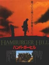 """Постер к фильму """"Высота Гамбургер """""""