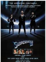 """Постер к фильму """"Супермен 2"""""""