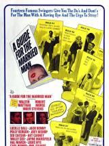 """Постер к фильму """"Гид для женатого человека"""""""