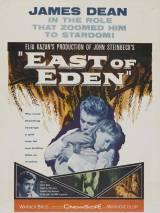 """Постер к фильму """"К востоку от рая"""""""