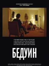 Триллер - Онлайн кино смотреть бесплатно на kinoonline
