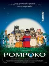 Война тануки в периоды Хэйсэй и Помпоко / Pom Poko