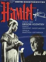 """Постер к фильму """"Гамлет"""""""