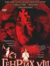 """Постер к фильму """"Генрих VIII"""""""