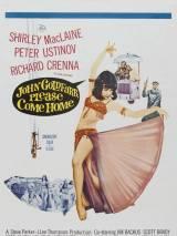"""Постер к фильму """"Джон Голдфарб, пожалуйста, иди домой!"""""""