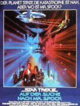 """Постер к фильму """"Звездный путь 3: В поисках Спока"""""""