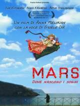 """Постер к фильму """"Марс"""""""