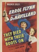 """Постер к фильму """"Они умерли на своих постах"""""""