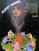 """Постер к фильму """"Парад планет"""""""