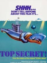 """Постер к фильму """"Совершенно секретно!"""""""
