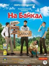 """Постер к фильму """"На Байкал"""""""