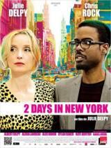 """Постер к фильму """"Два дня в Нью-Йорке"""""""