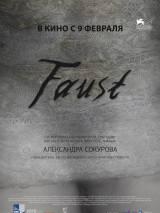 """Постер к фильму """"Фауст"""""""