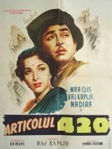 """Постер к фильму """"Господин 420"""""""