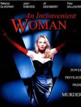 """Постер к фильму """"Неудобная женщина"""""""