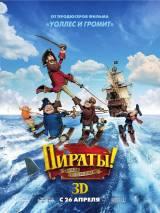 """Постер к мультфильму """"Пираты: Банда неудачников"""""""